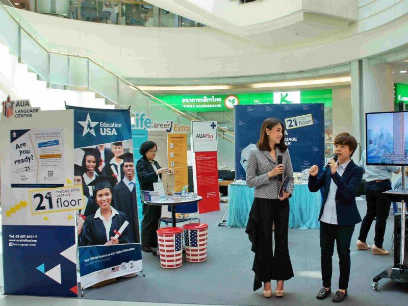 """Activity Booth """"21st Century skills, 21st Century, 21st floor"""""""