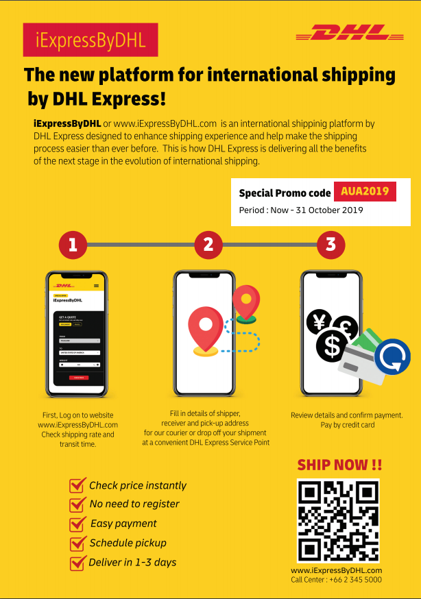 iExpressByDHL Special Promotion for AUA Students | AUA
