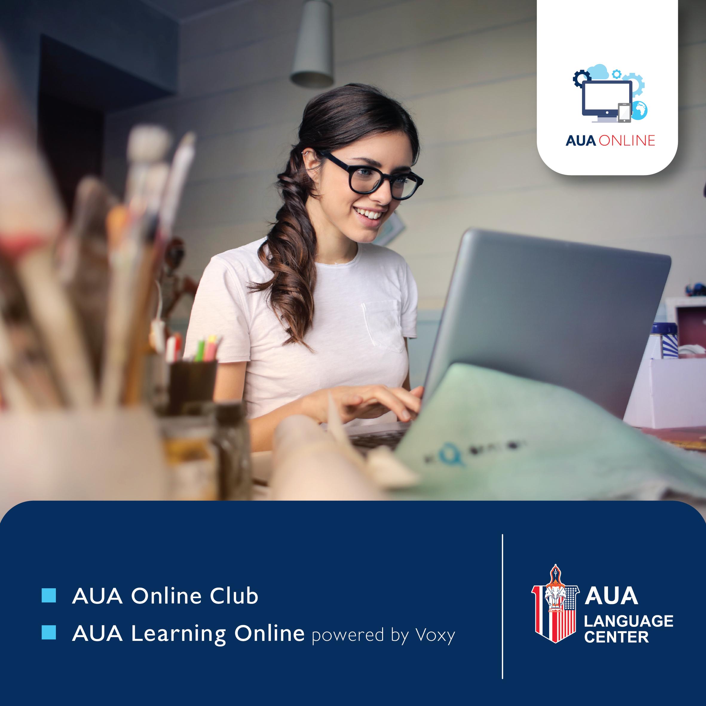 AUA Online