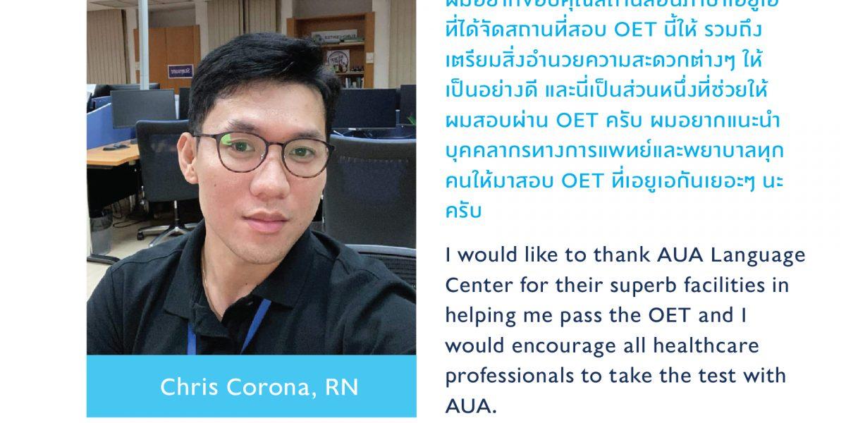 Testimonial Chris Corona, RN